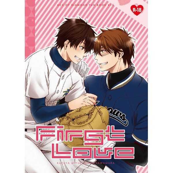 First Love [Liliental(篠崎まある)] ダイヤのA