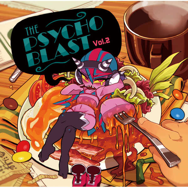 THE PSYCHO BLAST Vol.2 [Psycho Filth Records(DJ Myosuke)] オリジナル