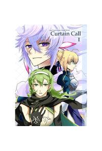 Curtain Call 1