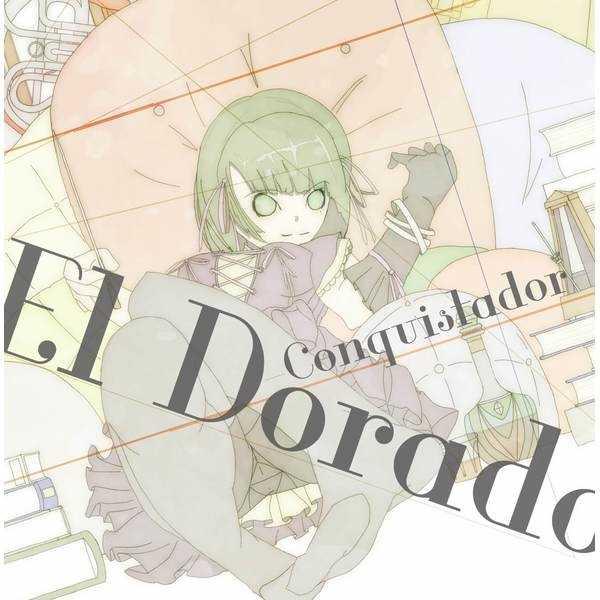 El Dorado -Conquistador-