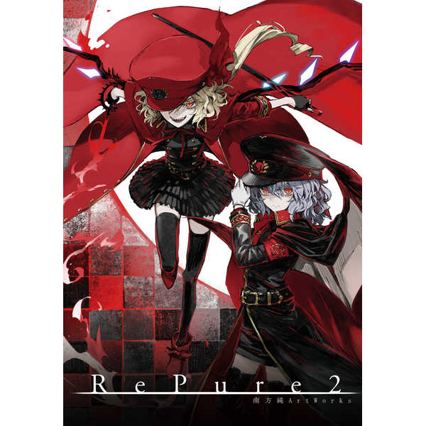 RePure2 [PURE(南方純)] 東方Project