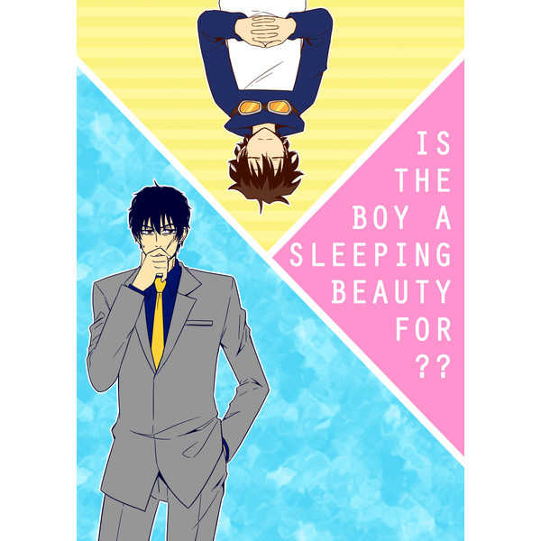 IS THE BOY A SLEEPING BEAUTY FOR ?? [waterfront(フジ)] 血界戦線