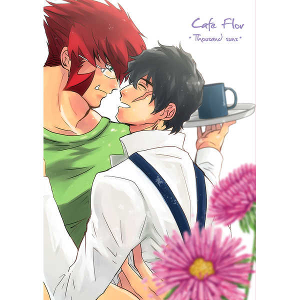 Cafe Flor *Thousand suns* [Run to me(かわみ)] 血界戦線