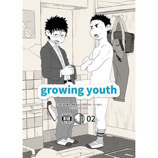 growing youth 02