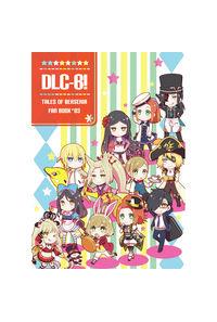 DLC-B!