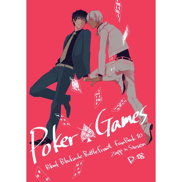 Poker Games [subG(高邑ひでじ)] 血界戦線