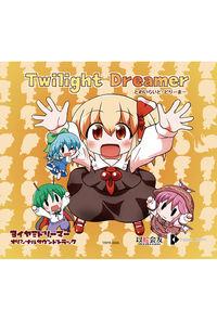 Twilight Dreamer ヨイヤミドリーマー サウンドトラック