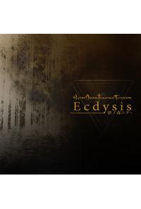 Ecdysis-夢ノ森ニテ-