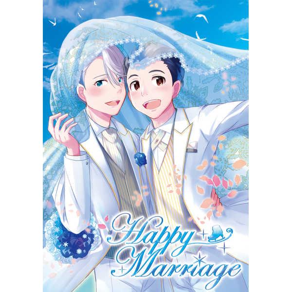 HappyMarriage [CYBER ANGEL(あづま京)] ユーリ!!! on ICE