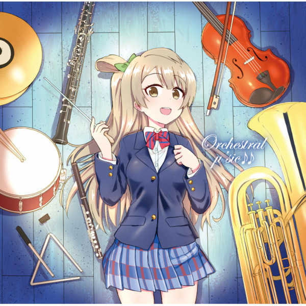 Orchestral μ'sic♪♪