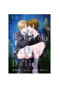 Baby,My Killing Doll[02]