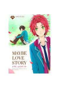 MAYBE LOVE STORY