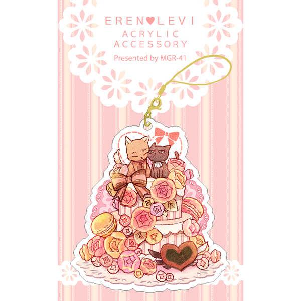 エレリちゃんウェディングケーキアクリルストラップ