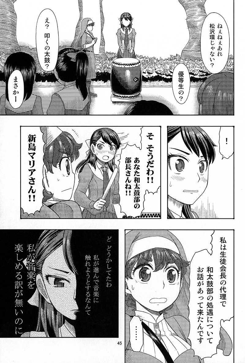 メイデンズ†インパクト1