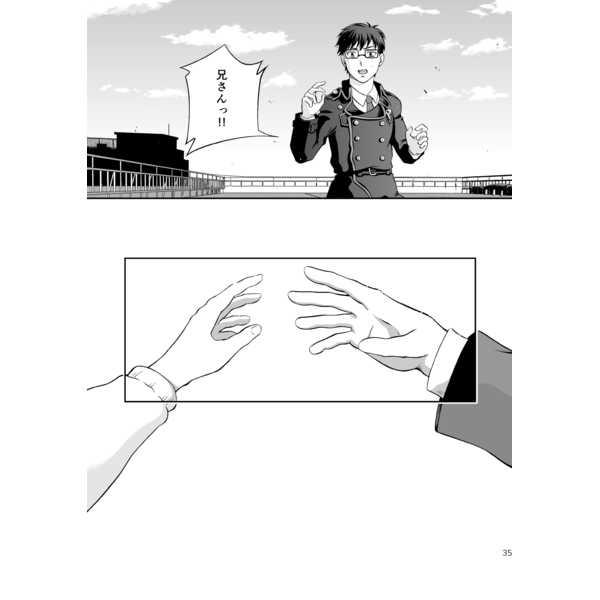 また逢う日まで(後編)