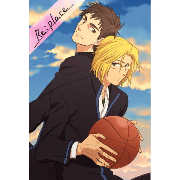 Re:Place [BOX DOLL(黒川たすく)] 黒子のバスケ