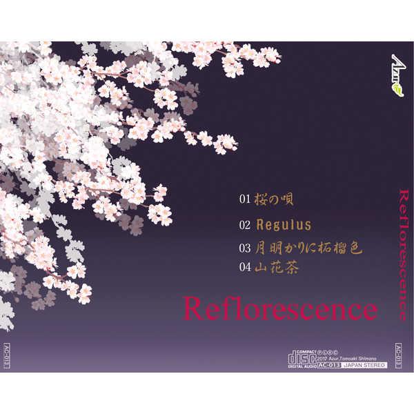 Reflorescence
