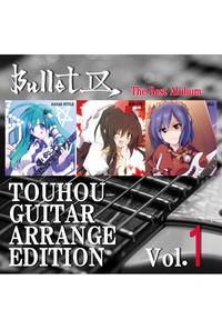 TOUHOU GUITAR ARRANGE EDITION Vol.1