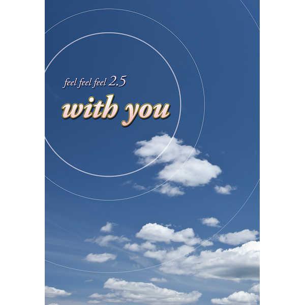 feel feel feel 2.5~with you [Romantic Heaven(岩田恵実)] ガンダム