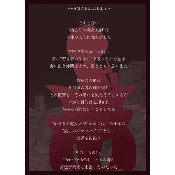 VAMPIRE DOLLS COLLECTION 2