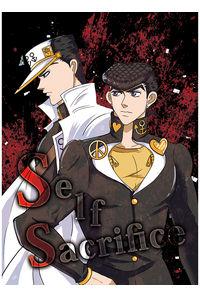 Self‐Sacrifice