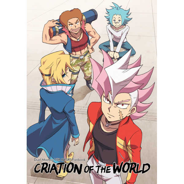 Criation of the World