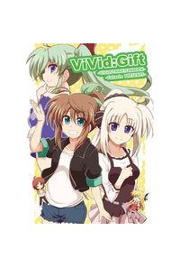 ViVid GIFT