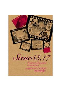 Scene53,17