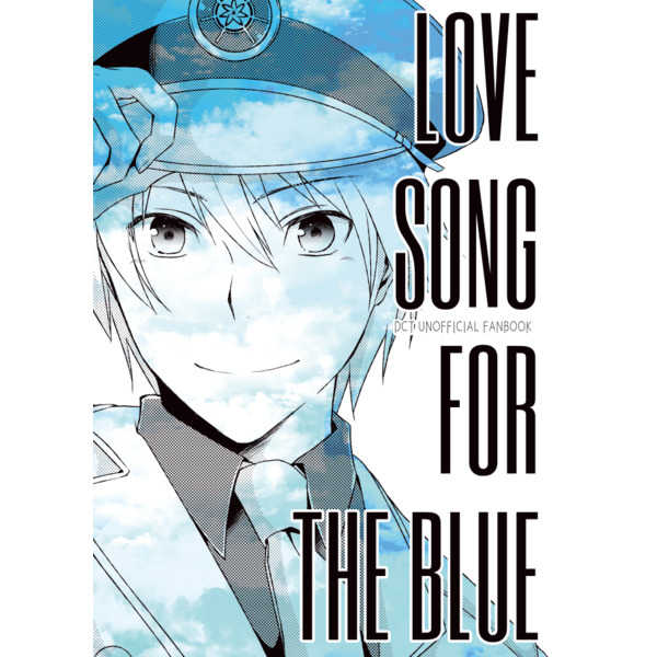 LOVE SONG FOR THE BLUE [そのひとつ(ここもと)] 夢色キャスト