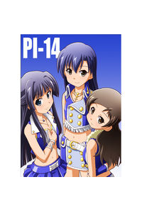 PI-14