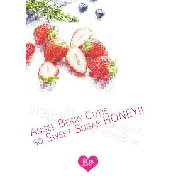 Angel Berry Cutie so Sweet Sugar HONEY!! [ZeeeeeR(ぢる)] 刀剣乱舞