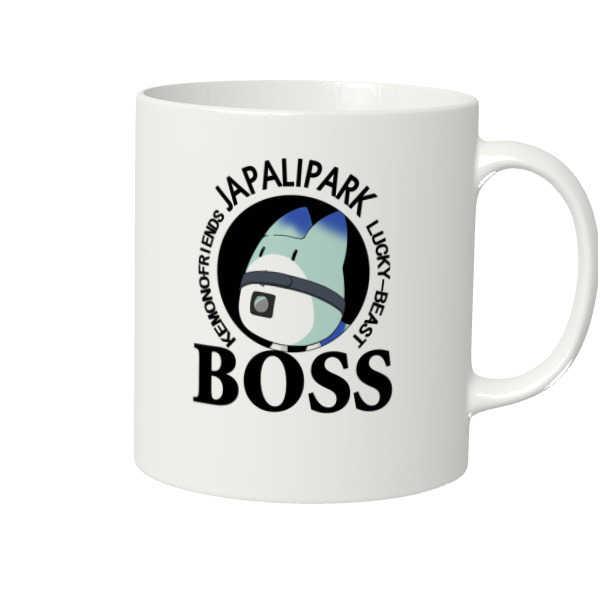 BOSSマグカップ [日のあたる場所(久遠彼方)] けものフレンズ
