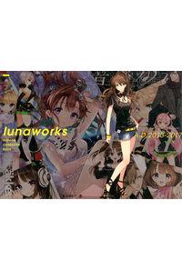 lunaworks