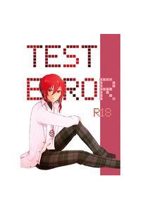TEST ERROR