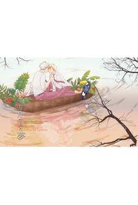 方舟で見た夢