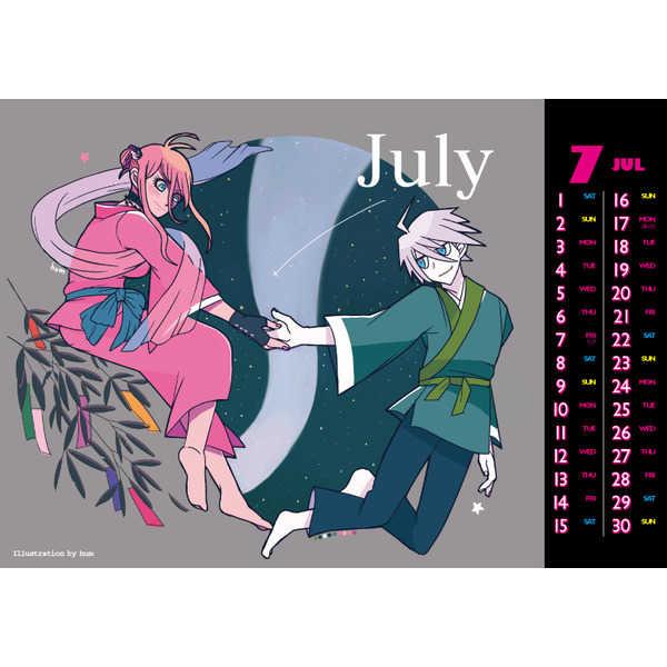 キボイルカレンダー