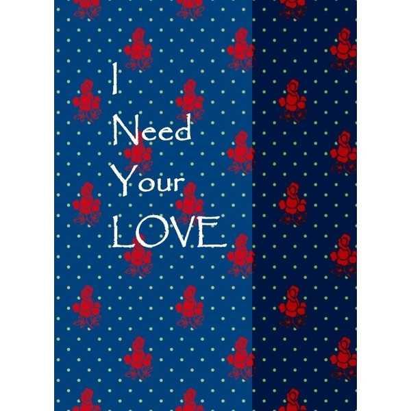 I Need Your LOVE [海賊の隠れ家(mariko)] 黒子のバスケ