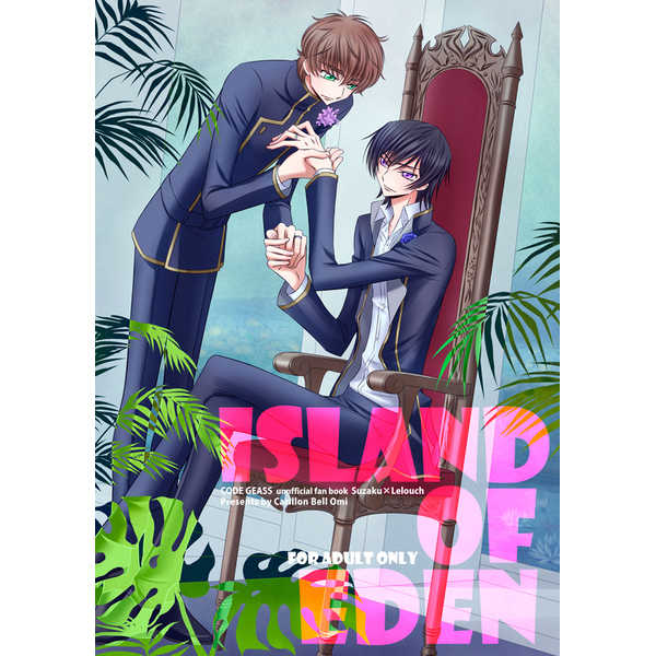 ISLAND OF EDEN