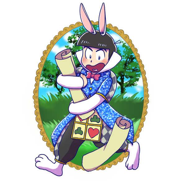 おそ松さん(カラ松:アリスウサギ)アクリルキーホルダー