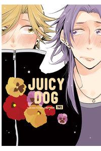 JUICY DOG