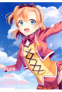 Pure Live Collection