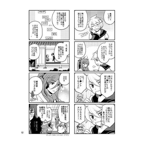 ワン★ナイトカーニバル