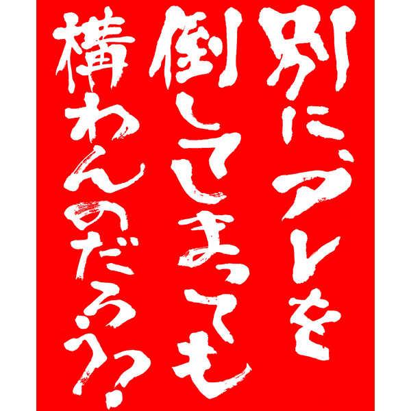 背中で語るアーチャーTシャツ(Lサイズ) [墨屋(あまみやきなこ)] Fate
