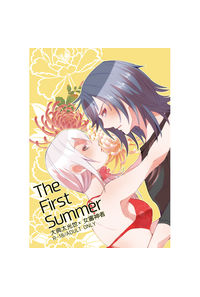 The First Summer