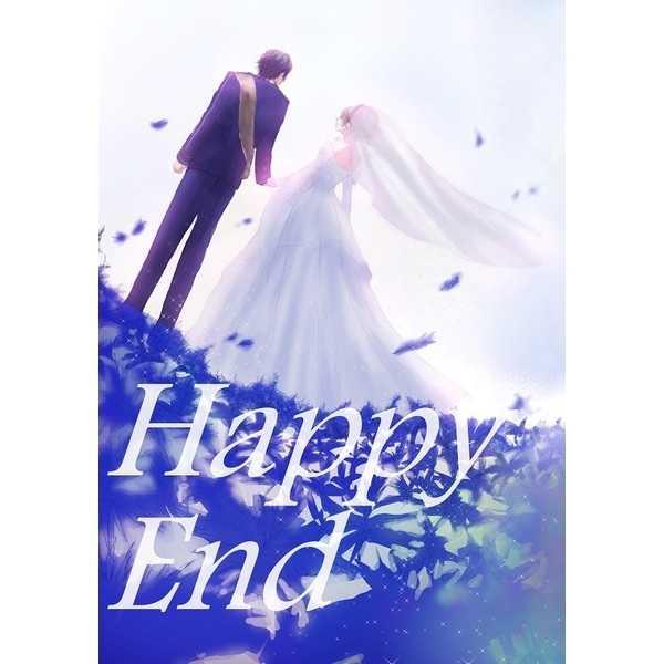 Happy End [RUSH(小嶋ウシオ)] ファイナルファンタジー