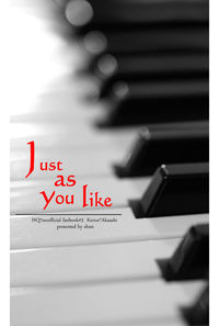 Just as you like