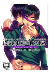 IMMMORAL LOVERS code:purple
