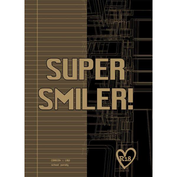 Super Smiler! [アマミ屋(雨森)] ONE PIECE