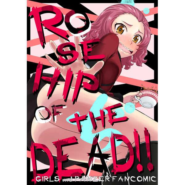 ROSEHIP OF ぢ DEAD!! [すたひろBOX(すたひろ)] ガールズ&パンツァー