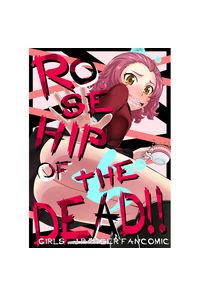 ROSEHIP OF ぢ DEAD!!